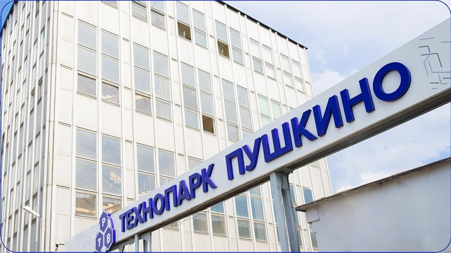 technopark_pushkino.jpg